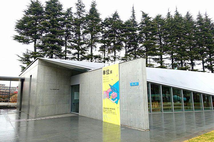 五大最夯的東京藝術館