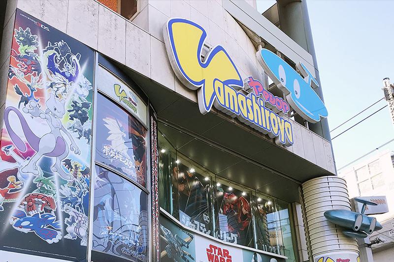 東京上野動漫館Yamashiroya