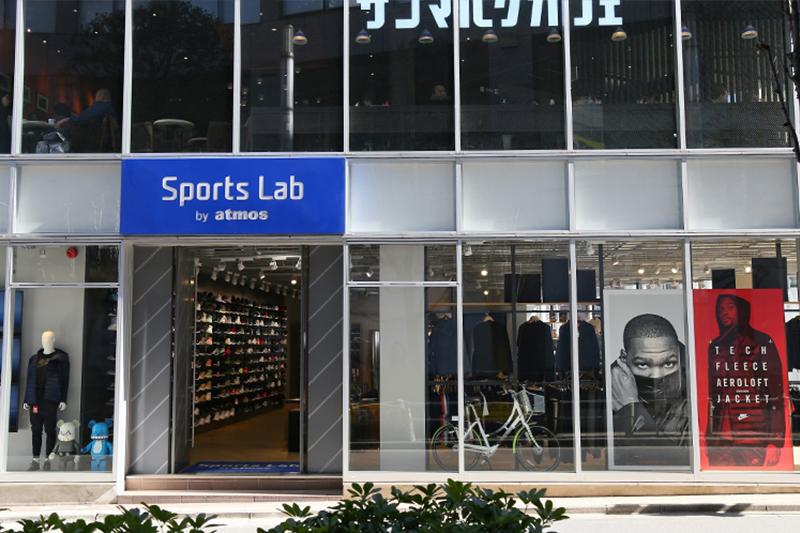 東京新宿Sports Lab by atmos