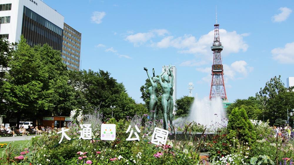 北海道景點-札幌大通公園