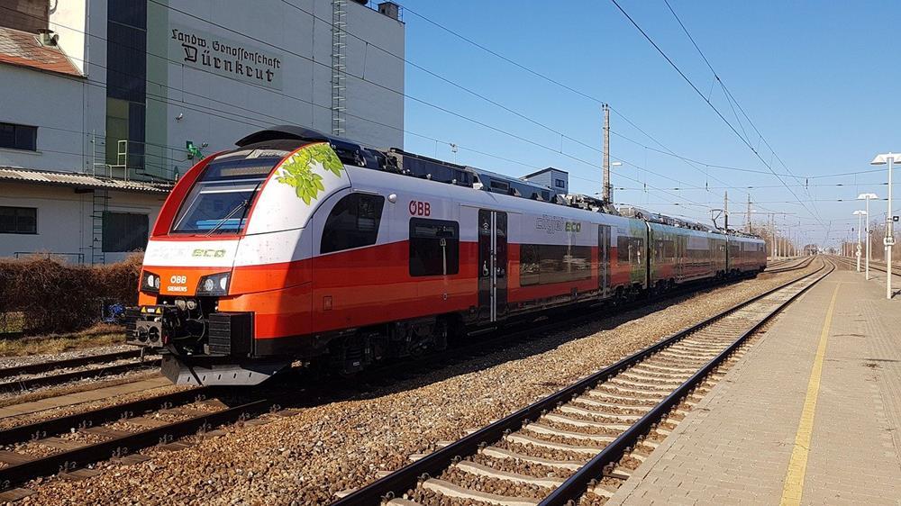 奧地利維也納機票-維也納機場市區交通-奧地利聯邦鐵路